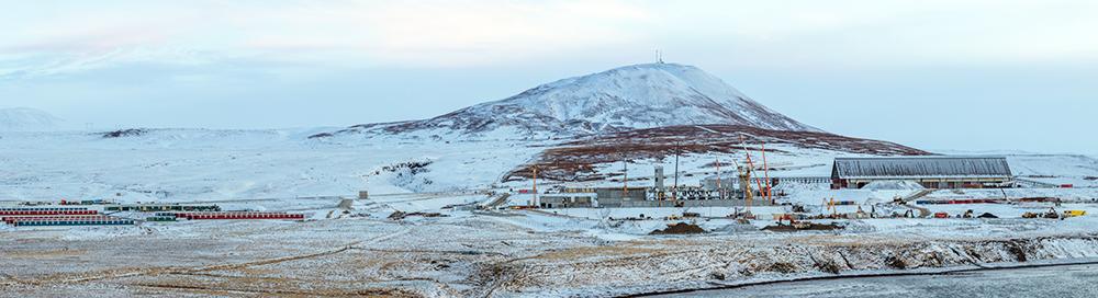 Investments - PCC BakkiSilicon hf Iceland